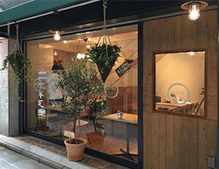 神戸市中央区 Café Pagot様イメージ